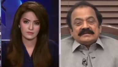 Face to Face (Rana Sanaullah Exclusive Interview) - 9th October 2020