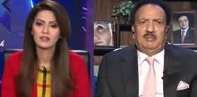 Face to Face (Rehman Malik Exclusive Interview) - 4th January 2020