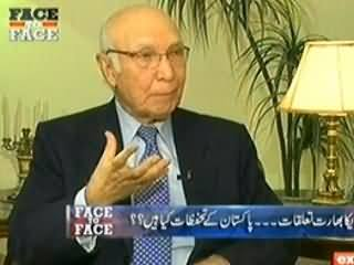 Face To Face (Sartaj Azeez Exclusive Interview) - 6th February 2014