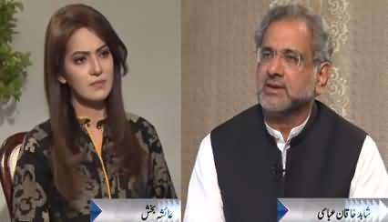 Face to Face (Shahid Khaqan Abbasi Exclusive Interview) - 4th October 2020