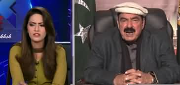 Face to Face (Sheikh Rasheed Ahmad Exclusive Interview) - 7th December 2019