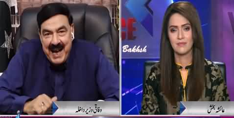 Face to Face (Sheikh Rasheed Exclusive Interview) - 20th March 2021