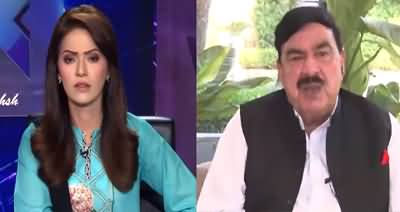 Face to Face (Sheikh Rasheed Exclusive Interview) - 27th September 2020