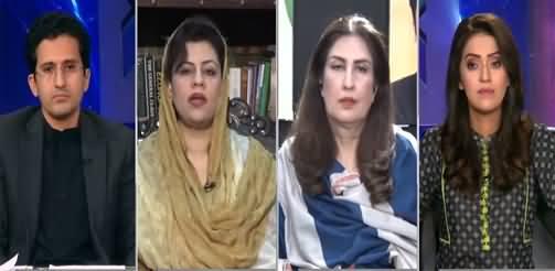 Face to Face (Siasi Larai Pakistan Se Kashmir Ja Pahnchi) - 5th February 2021