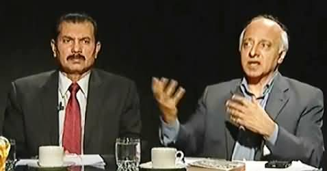 Face To Face (What is Durable Solution of Terrorism) - 12th June 2014