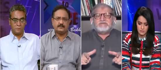Face to Face (What Is The Reason of Failure of Governance) - 18th July 2021