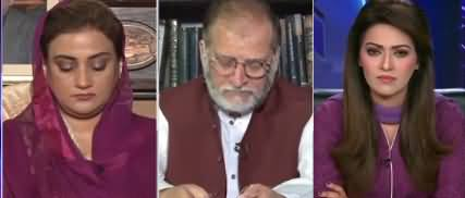 Face to Face (What Will Maulana Do After Two Days) - 1st November 2019
