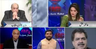 Face To Face (Why Lawyers Community Angry With Everyone?) - 13th December 2019