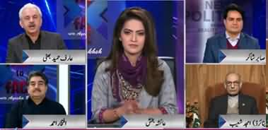 Face to Face with Ayesha Bakhsh (2019 Ka Saal Kaisa Raha?) - 28th December 2019