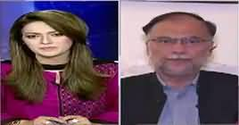 Face to Face with Ayesha Bakhsh (Ahsan Iqbal in Trouble) – 5th July 2019