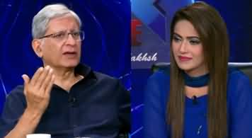 Face to Face with Ayesha Bakhsh (Aitzaz Ahsan Exclusive Interview) - 5th October 2019
