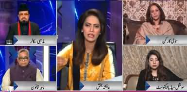 Face to Face with Ayesha Bakhsh (Aurat March 2020) - 7th March 2020