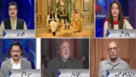 Face to Face with Ayesha Bakhsh (Azadi March, Other Issues) - 22nd September 2019