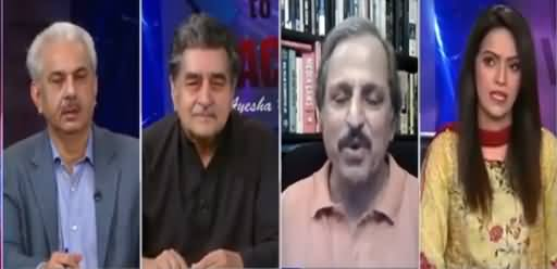 Face to Face with Ayesha Bakhsh (Crisis Over Crisis) - 23rd May 2021