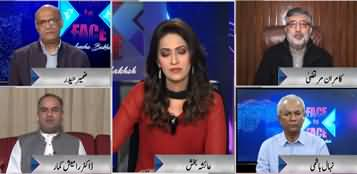 Face to Face with Ayesha Bakhsh (Current Political Issues) - 16th February 2020