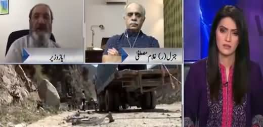 Face to Face with Ayesha Bakhsh (Dasu Dam Terror Attack) - 17th July 2021