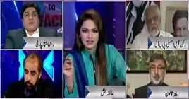 Face to Face with Ayesha Bakhsh (DG NAB Interviews) – 11th November 2018