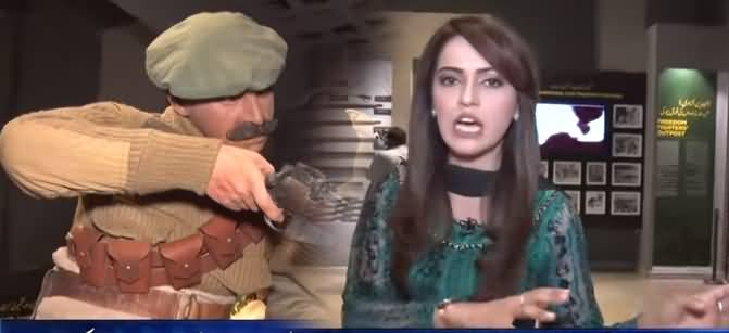 Face to Face with Ayesha Bakhsh (Exclusive Visit to Army Museum Lahore) - 6th September 2019