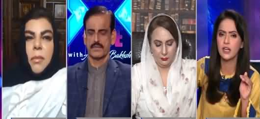 Face to Face with Ayesha Bakhsh (FATF Grey List) - 25th June 2021