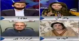 Face to Face with Ayesha Bakhsh (Govt Afraid of Maryam Nawaz?) – 19th July 2019