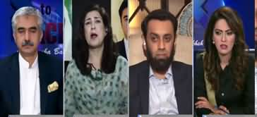 Face to Face with Ayesha Bakhsh (Govt Vs Azadi March) - 2nd November 2019