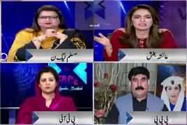 Face to Face with Ayesha Bakhsh (Hakumati Karkardagi) – 4th May 2019