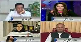 Face to Face with Ayesha Bakhsh (How Govt Won in Senate) – 2nd August 2019