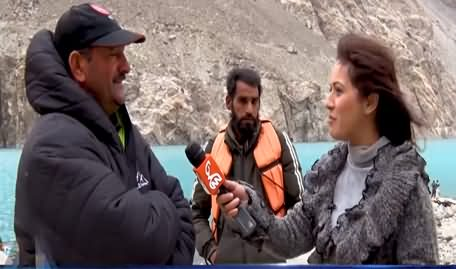 Face to Face with Ayesha Bakhsh (Hunza Valley Special) - 29th November 2020
