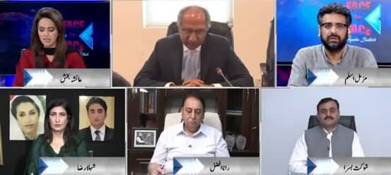 Face To Face with Ayesha Bakhsh (IMF Package) - 11th May 2019
