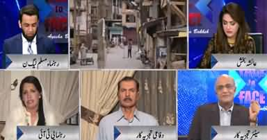 Face to Face with Ayesha Bakhsh (Imran Khan's Address in UNGA) - 27th September 2019