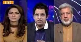 Face to Face with Ayesha Bakhsh (Is Accountability Across The Board?) – 9th December 2018