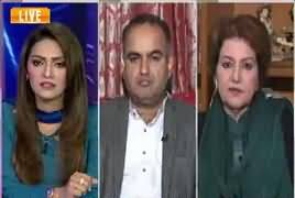 Face to Face with Ayesha Bakhsh (Is Zardari in Trouble?) – 15th December 2018