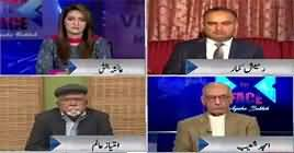 Face to Face with Ayesha Bakhsh (Jang Ya Aman) – 1st February 2019