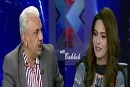 Face to Face with Ayesha Bakhsh (Leaked Video of Judge) – 6th July 2019