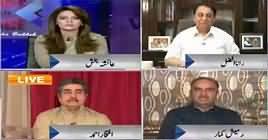 Face to Face with Ayesha Bakhsh (Maryam Nawaz Press Conference) – 22nd June 2019