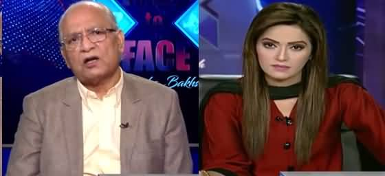 Face to Face with Ayesha Bakhsh (Mushahid Ullah Khan Interview) - 28th July 2019