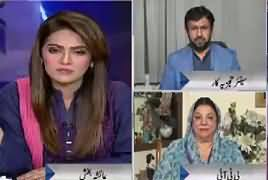 Face to Face with Ayesha Bakhsh (NAB Ki Nakam Karwai) – 6th April 2019