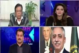 Face to Face with Ayesha Bakhsh (Nawaz Bilawal Mulaqat) – 9th March 2019