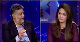 Face to Face with Ayesha Bakhsh (Nawaz Sharif's Bail Issue) – 15th March 2019
