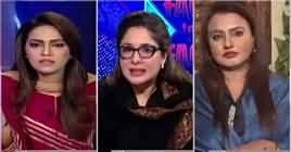 Face to Face with Ayesha Bakhsh (New Chief Justice) – 18th January 2019