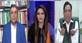 Face to Face with Ayesha Bakhsh (NRO Real Story) – 18th November 2018