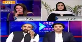 Face to Face with Ayesha Bakhsh (Opposition Ki Tehreekein) – 12th April 2019