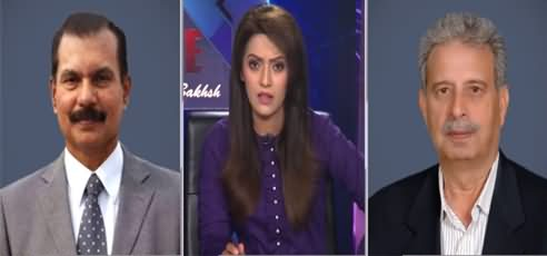 Face to Face with Ayesha Bakhsh (PDM Vs PTI Govt) - 11th December 2020