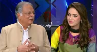 Face to Face with Ayesha Bakhsh (Pervez Rasheed Exclusive Interview) - 21st September 2019