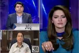 Face to Face with Ayesha Bakhsh (Petrol Prices Increased) – 1st June 2019
