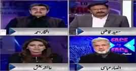 Face to Face with Ayesha Bakhsh (PMLN, PPP Per Cases) – 6th January 2019