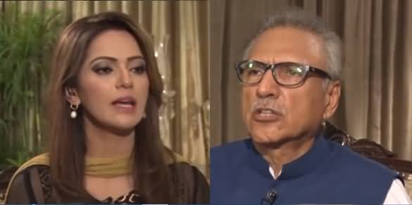Face to Face with Ayesha Bakhsh (President Dr. Arif Alvi Exclusive Interview) - 13th July 2019
