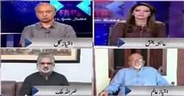 Face to Face with Ayesha Bakhsh (PTM, Other Issues) – 2nd June 2019