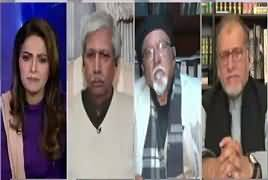 Face to Face with Ayesha Bakhsh (Pulwana Attack) – 16th February 2019