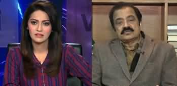 Face to Face with Ayesha Bakhsh (Rana Sanaullah Exclusive Interview) - 9th February 2020